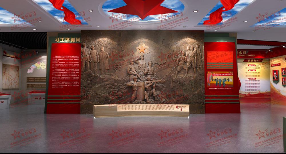 北京烽火力胜展览展示有限公司